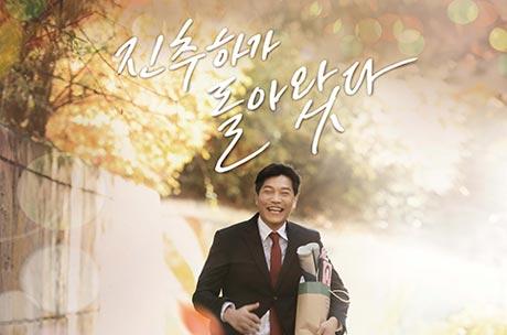 production: 완성된 드라마대본은 스튜디오드래곤에서 단막극으로 제작 후 tvN에 편성. 드라마의 한장면 이미지